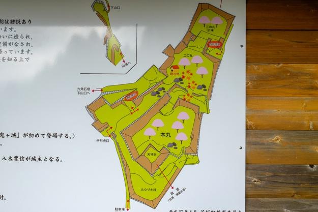 wakasa-onigajo-0726