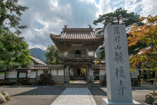 wakasa-onigajo-0856