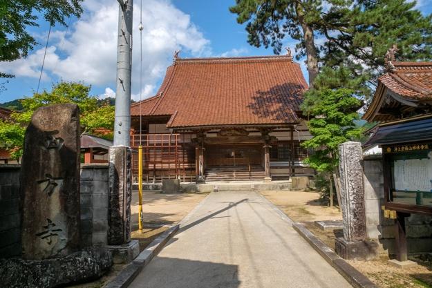 wakasa-onigajo-0890