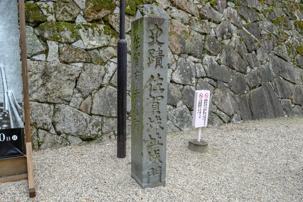 sagajo-1540c-1541