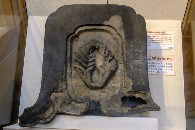 sagajo-1580