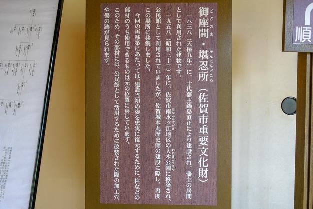 sagajo-1597a-1603