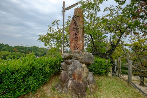 sagajo-1670a-1668