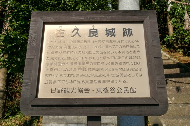 hinosakura-4960b-4865