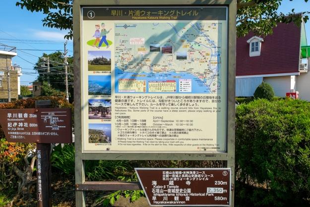 ishigakiyama-4844