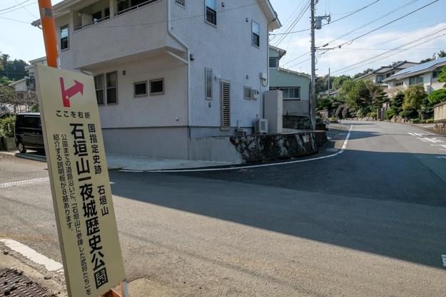 ishigakiyama-4850