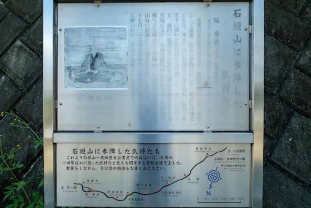 ishigakiyama-4862
