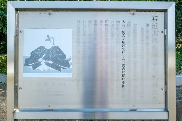 ishigakiyama-4875a-4873