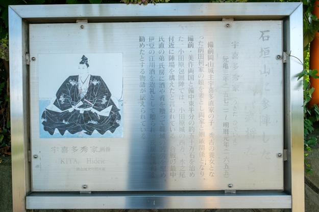 ishigakiyama-4878