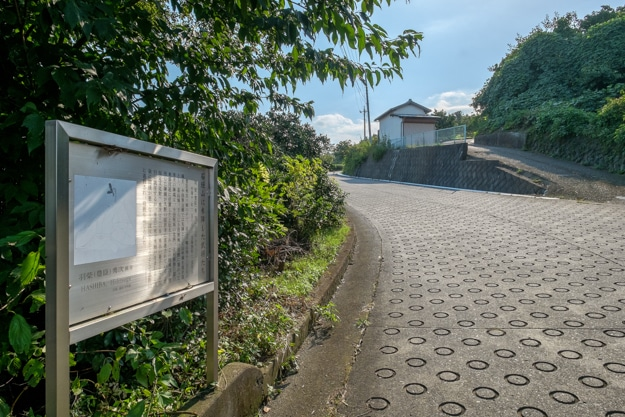 ishigakiyama-4886
