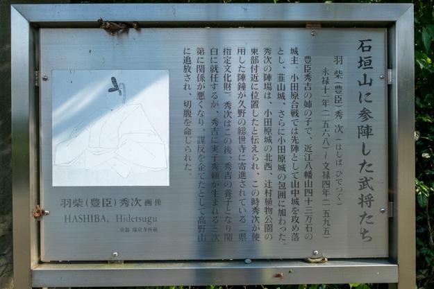 ishigakiyama-4887