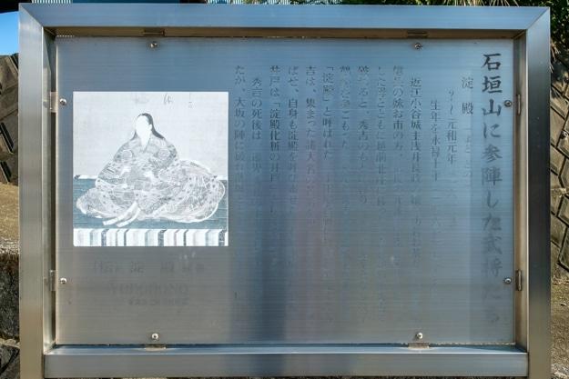 ishigakiyama-4895