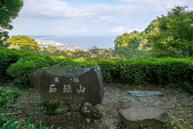 ishigakiyama-4994b