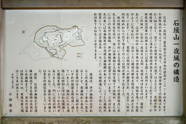 ishigakiyama-4996