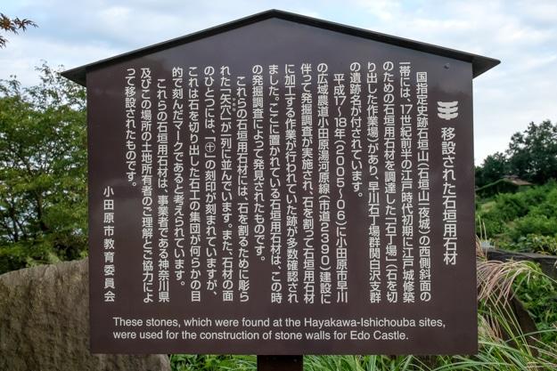 ishigakiyama-5191a-5168