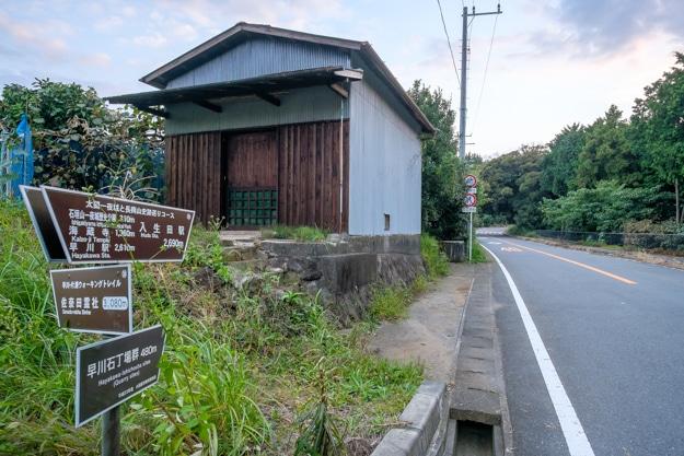 ishigakiyama-5194