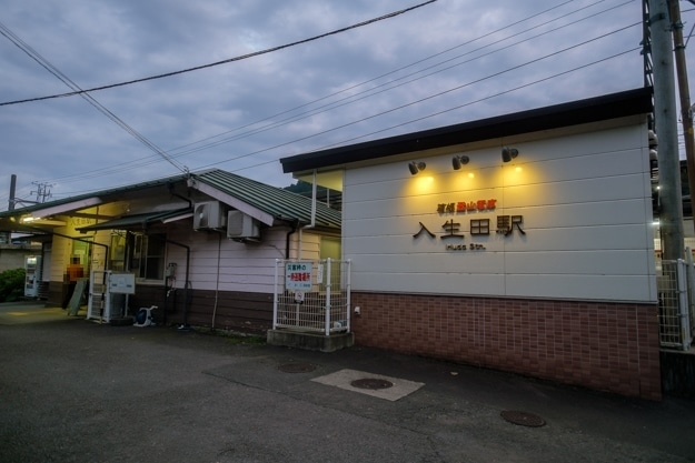 ishigakiyama-5227s