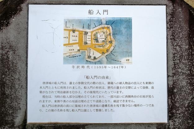 karatsu-1370