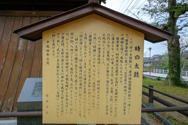 karatsu-1404