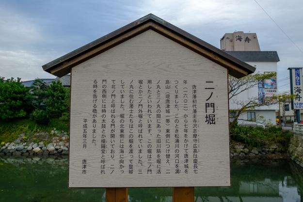 karatsu-1407a-1406