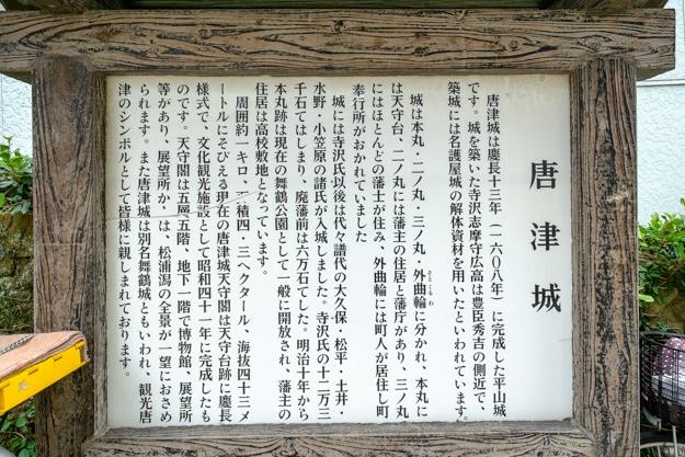 karatsu-1417b-1420