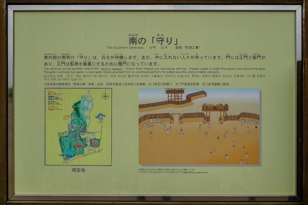 yoshinogari-1725a-1727