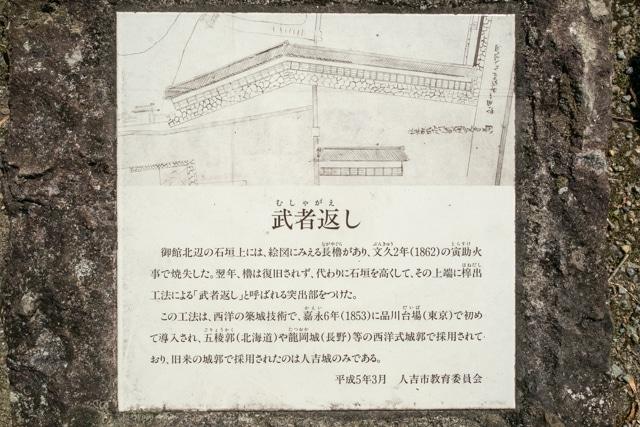 hitoyoshi-3557a-3565
