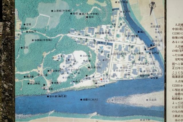 hitoyoshi-3564