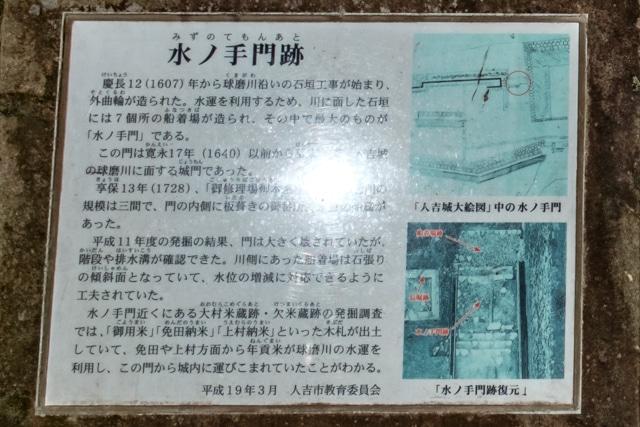 hitoyoshi-3569a-3570