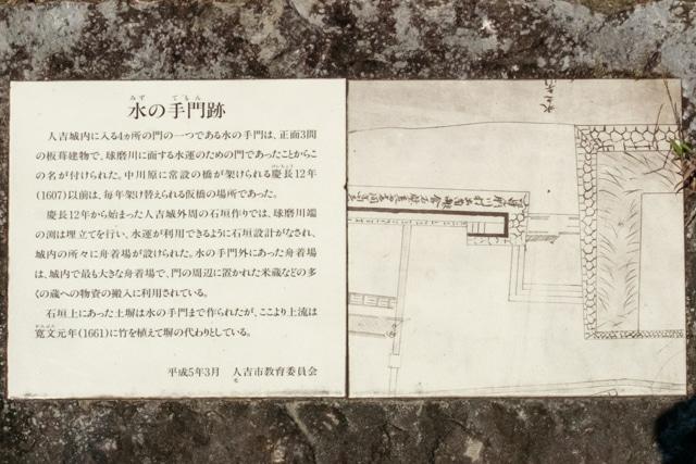 hitoyoshi-3570a-3567