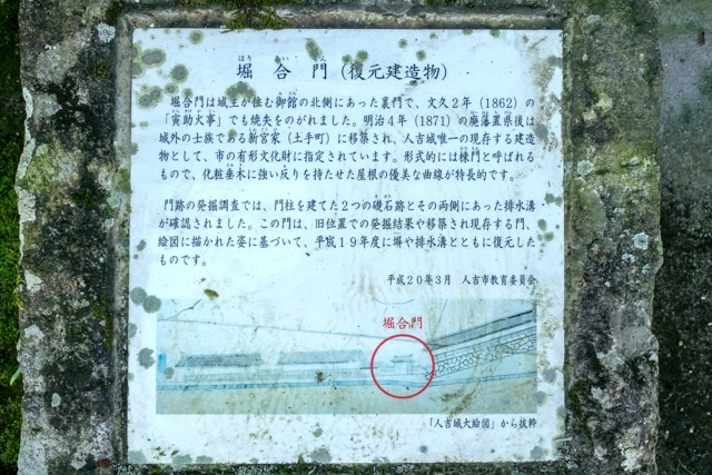 hitoyoshi-3578