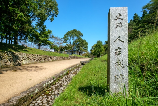 hitoyoshi-3582a-3577