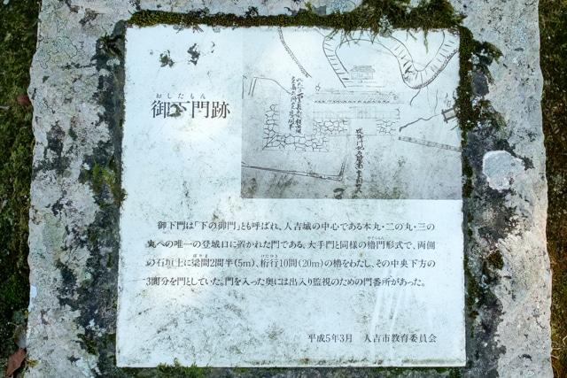 hitoyoshi-3596a-3604