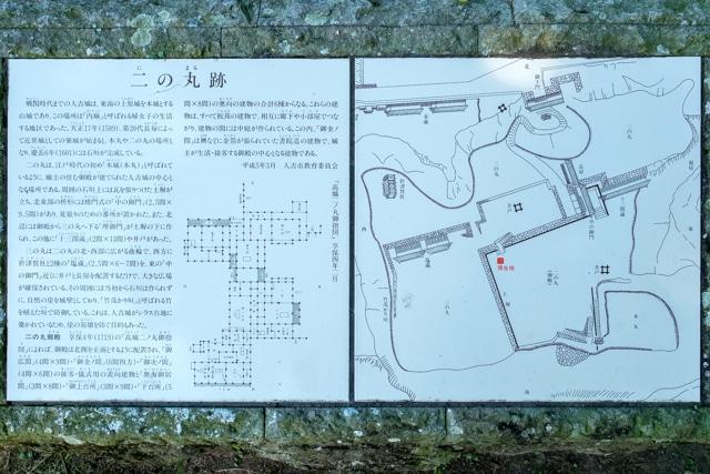 hitoyoshi-3644