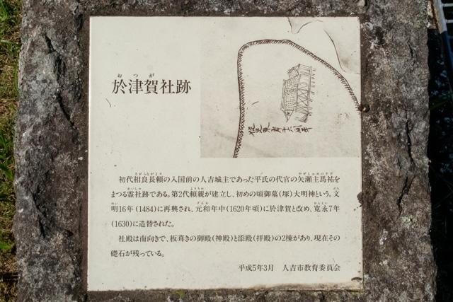 hitoyoshi-3721