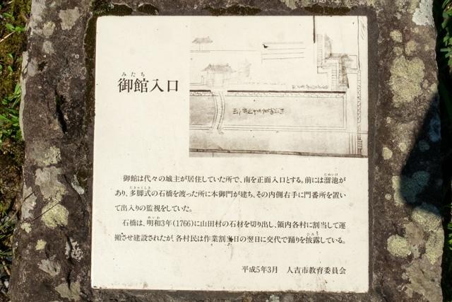 hitoyoshi-3740a-3738