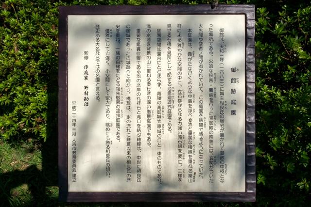 hitoyoshi-3746a-3744