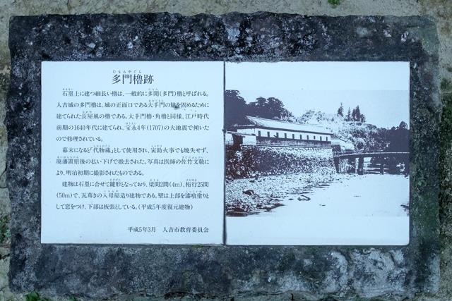 hitoyoshi-3766