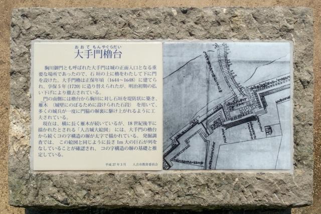 hitoyoshi-3776a-3775