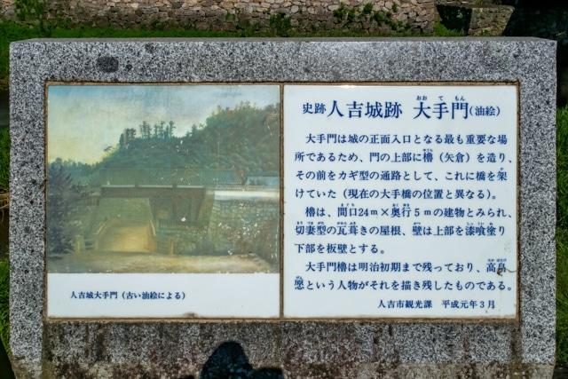 hitoyoshi-3786a-3785