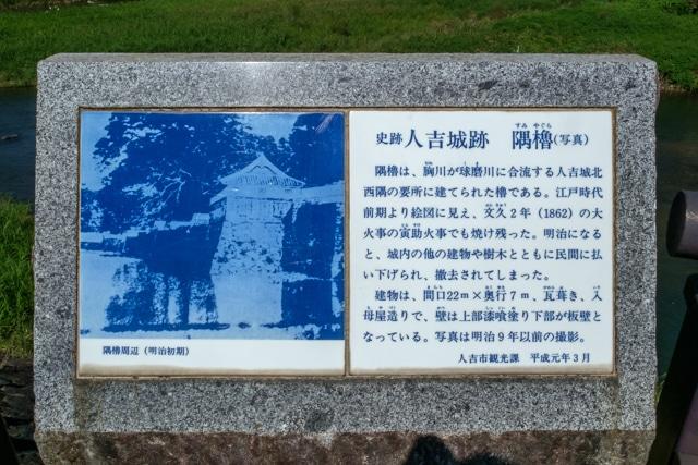 hitoyoshi-3791a-3790