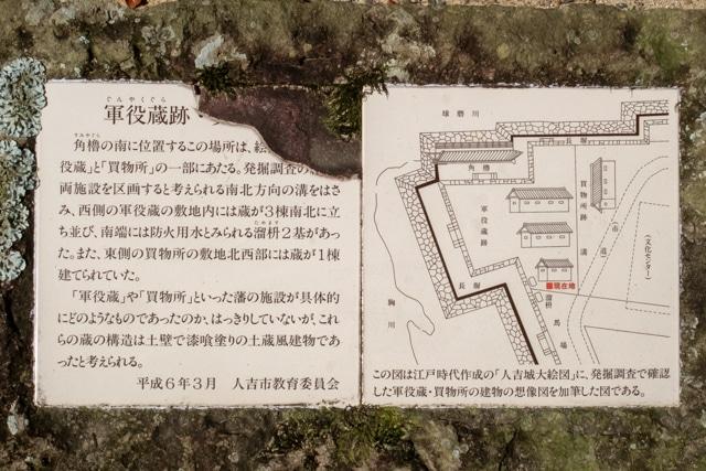hitoyoshi-3806a-3804
