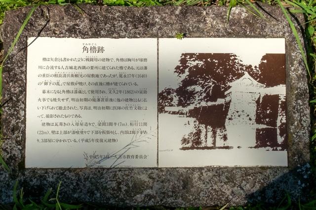 hitoyoshi-3807
