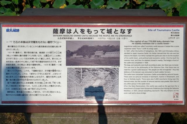 kagoshima-4006