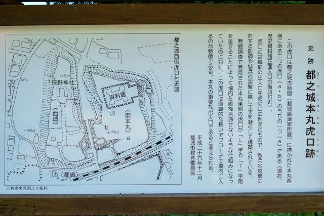 miyakonojo-3497
