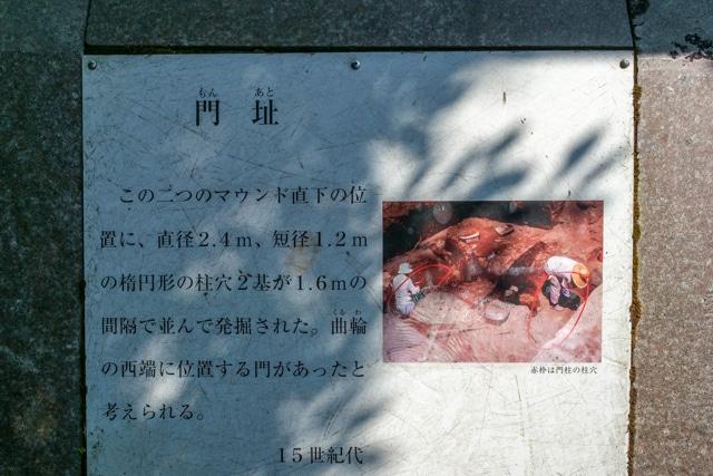 miyakonojo-3502