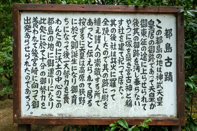 miyakonojo-3524