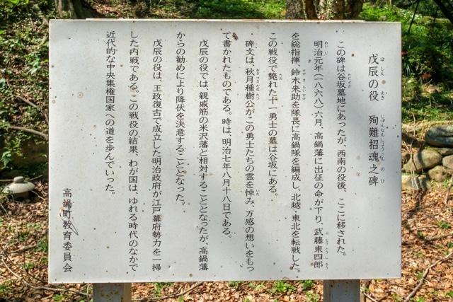 takanabe-3178