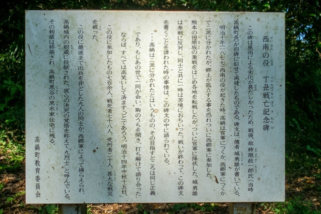 takanabe-3193b-3190