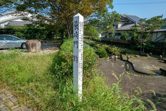 takanabe-3283a-3281